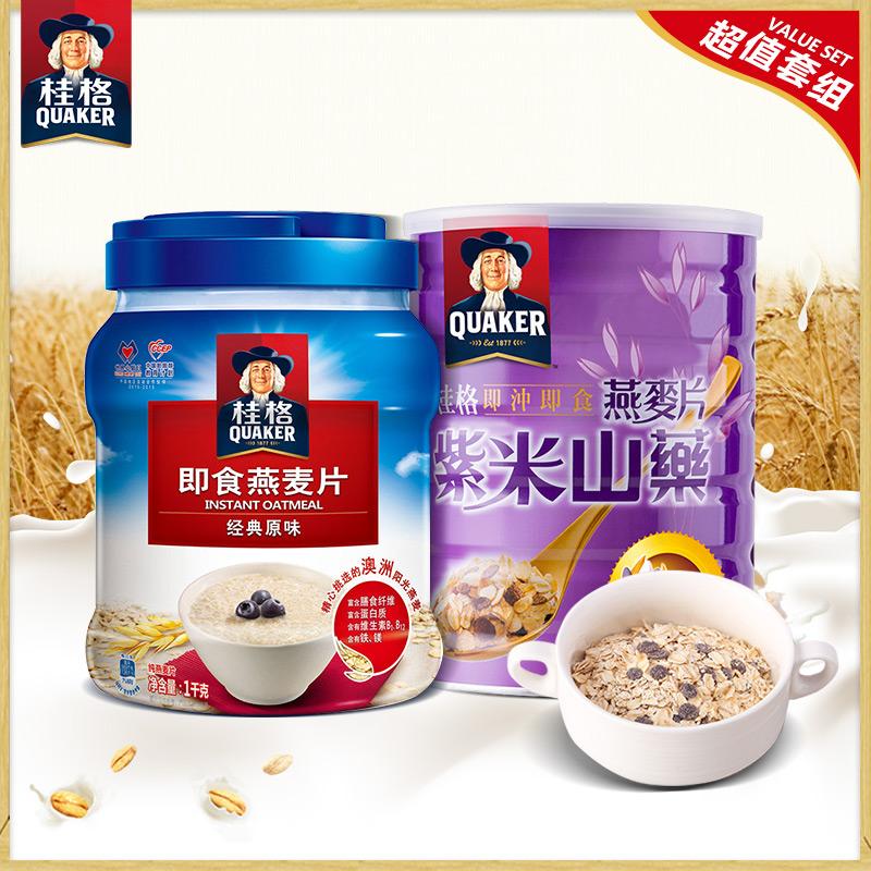 桂格即食燕麥片罐裝1000g 紫米山藥700g營養穀物早餐