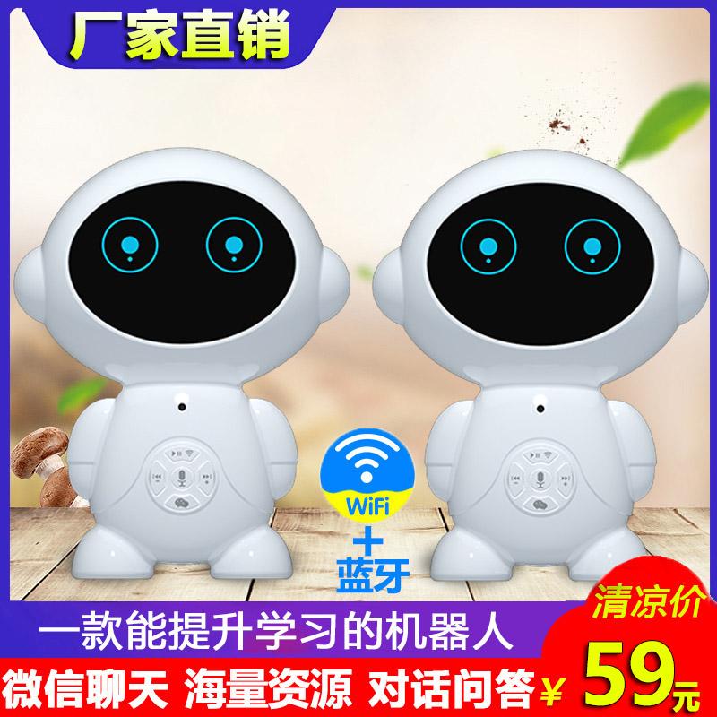 Роботы игровые Артикул 597358950621