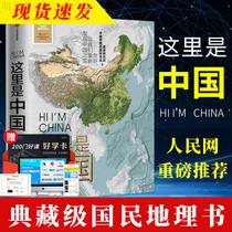 正版包郵科學的歷程吳國盛修訂第4版內含700余幅精美插圖北大清華備受歡迎的科學史課科普讀物
