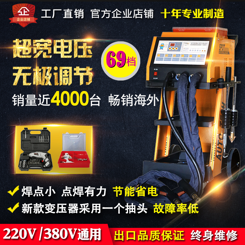 Новая коллекция двойной аккумулятор Пресс-машина для ремонта листового металла для печати SAG ремонтный инструмент для ремонта бампера машины для формовки машины для мезонов
