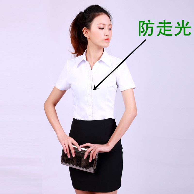 Work clothes white shirt womens short sleeves slim fit with concealed buttons to prevent light exposure