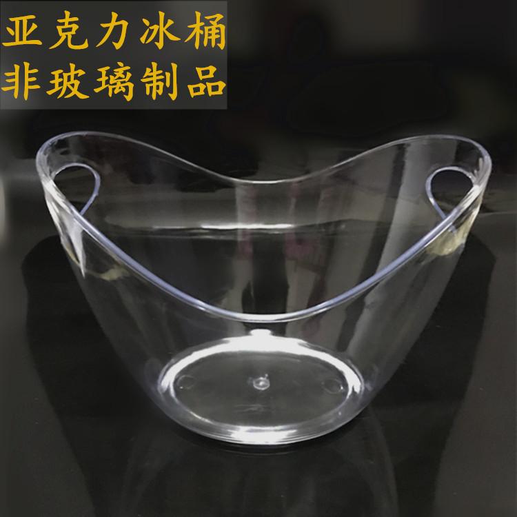 PC прозрачный слиток лед баррель шампанское вино иностранных ликер баррель лед зерна баррель размер пластик акрил KTV пиво баррель