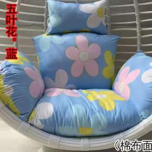 单人吊篮垫子吊椅摇椅坐垫双人秋千藤椅棉垫靠垫加厚可拆洗包邮