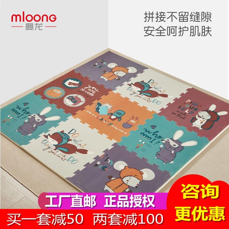 曼龙儿童爬行垫加厚无味宝宝拼接地垫婴儿童爬爬垫游戏垫(非品牌)