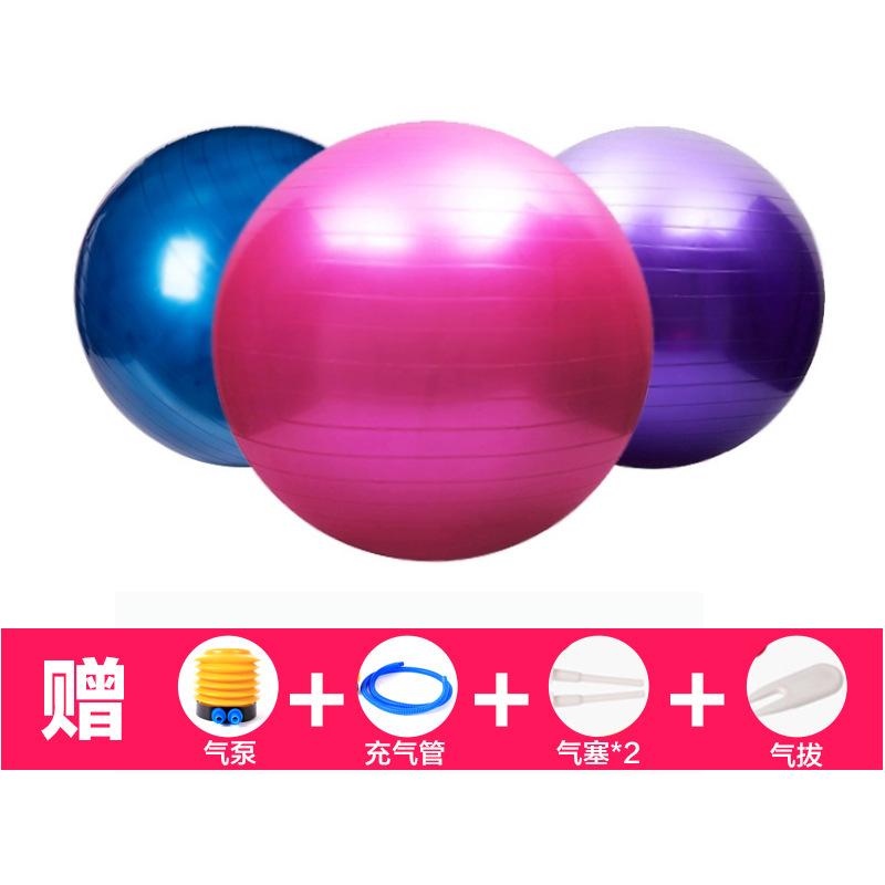 瑜伽球加厚防爆正品瘦身初学者孕妇专用助产大球健身减肥球女75cm