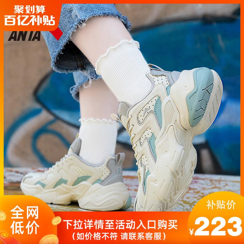 关晓彤同款安踏官网运动鞋女鞋鲁味老爹鞋2020夏季新款潮男休闲鞋