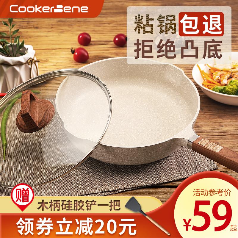 Сковороды с антипригарным покрытием Артикул 582725514948