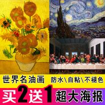 現代地中海風景三聯掛畫客廳手繪油畫印象斑斕面朝大海春暖花開