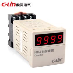 HHJ1数显计数继电器24V220V计数器带记忆NCFRX制式按键调节欣灵