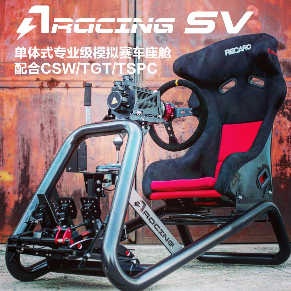 AZRACING模拟赛车方向盘支架座椅FANATEC/CSW/T300RS/TGT/TX/T500