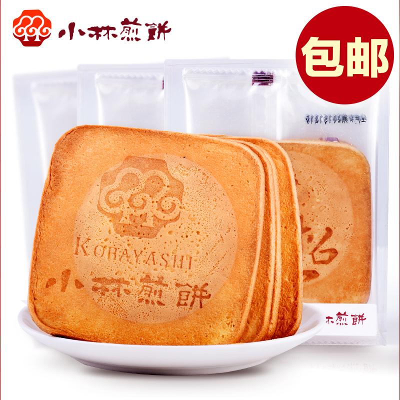包�] 小林煎�吉祥煎�115g*5包 ��立包�b9枚�u蛋煎�干薄脆�干