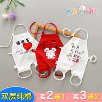 买二送一婴儿纯棉肚兜夏季宝宝护肚围男女连腿3薄款小孩度械连腿6