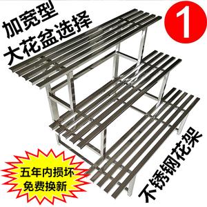 不锈钢阳台阶梯置物架铁艺花架子多层室内绿萝多肉客厅户外三层图片