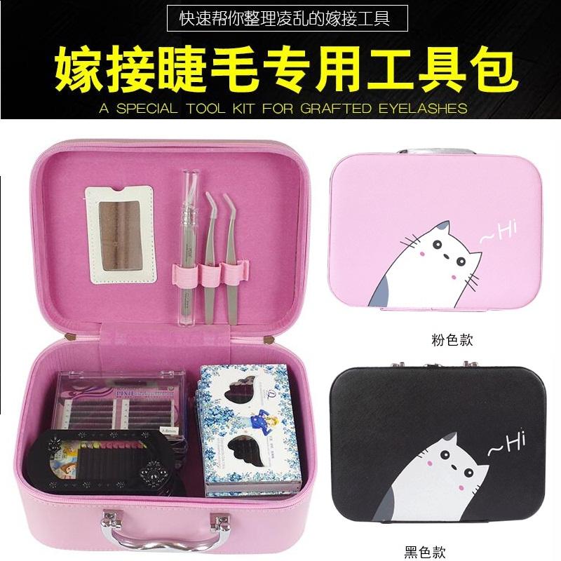 Grafted eyelashes storage box for scattered eyelashes