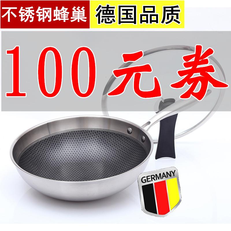 (用1582元券)德国304不锈钢炒锅无油烟不粘锅炒锅无涂层家用燃气电磁炉