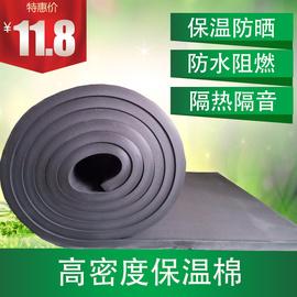 橡塑板 保温棉 隔音板 隔热板 阻燃橡塑海绵保温板 保温材料图片