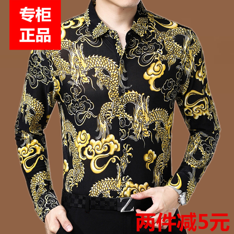 Spring mens Chinese dragon shirt mercerized cotton non ironing Slim Fit Shirt middle-aged dad ice silk shirt