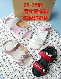 (亏本特价不退换)天*MEI*YI女生男生儿童凉鞋运动鞋超轻 粉公主
