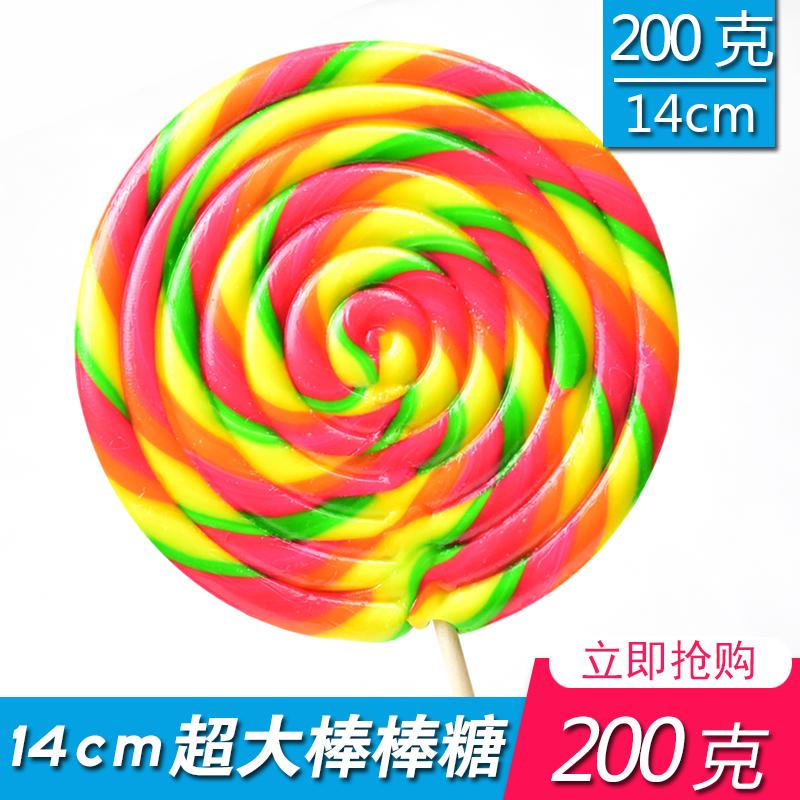 200g大棒棒糖网红超大特大巨型可爱彩虹糖果圆形超级波板糖七彩色