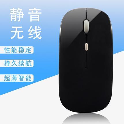 可充电无线鼠标静音戴尔联想华硕苹果小米男女电脑办公笔记本台式