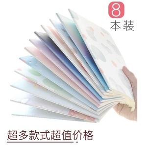 领2元券购买简约大学生文艺精致b5可爱笔记本子
