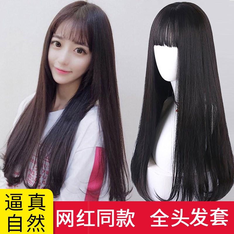 空气刘海假发女中长发卷发自然全头网红直发新式发套头套式大波浪