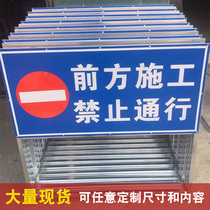 Road construction brand Project reflective signage front construction guide logo brand promotional transportation facilities
