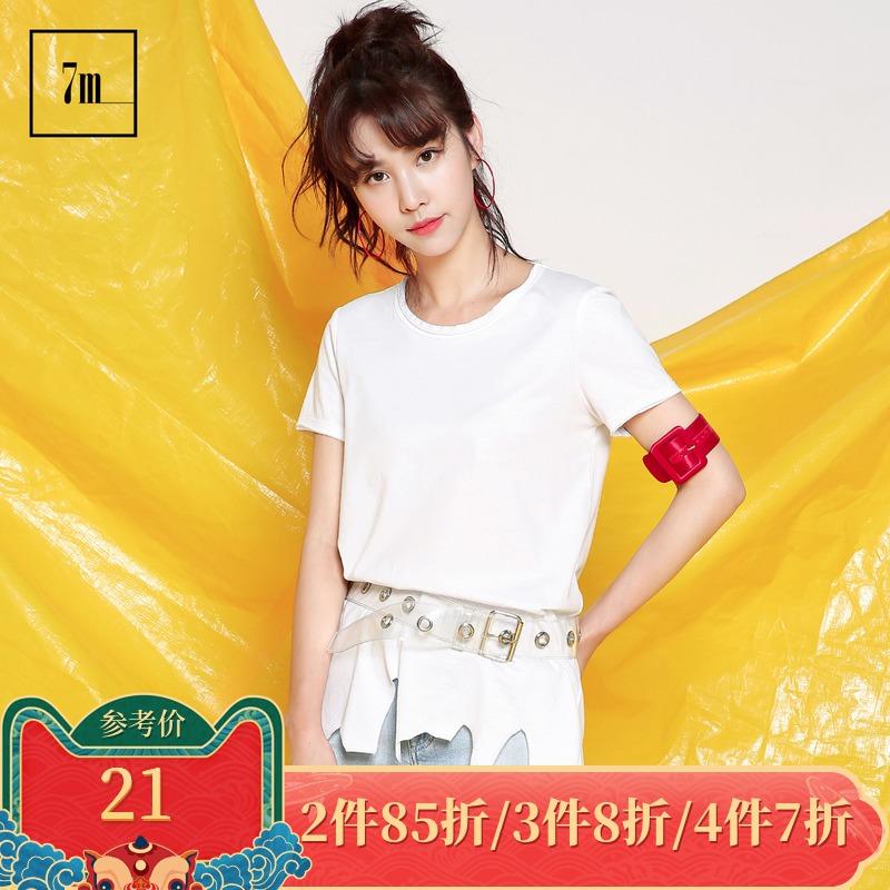 拉夏贝尔7m2018秋装新款韩版休闲白色长款短袖上衣不规则女士