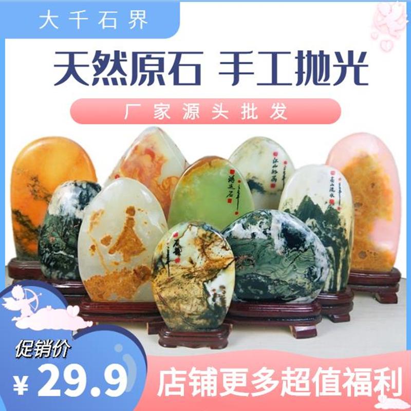 Сувенирные камни Артикул 541901257827