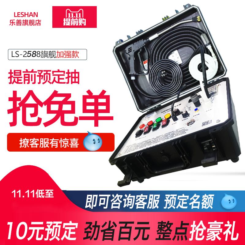 家电清洗机多功能脉冲地暖水管清洗一体机商用高温高压蒸汽清洁机