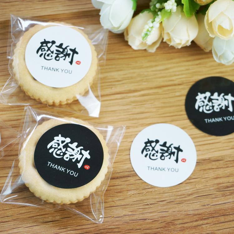 Печенье мешок коробка ручной работы печать паста круглый милый ретро еда торт наклейки выпекать выпекать пакет декоративный