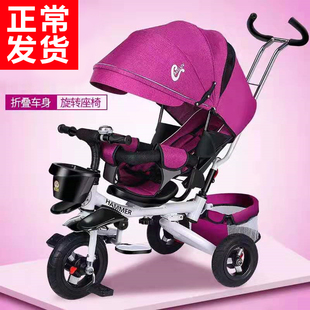 多寶熊摺疊兒童三輪車寶寶腳踏車可躺嬰幼兒手推車1-3-5歲童車