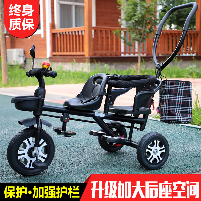 Трехколесные велосипеды Артикул 599425363280