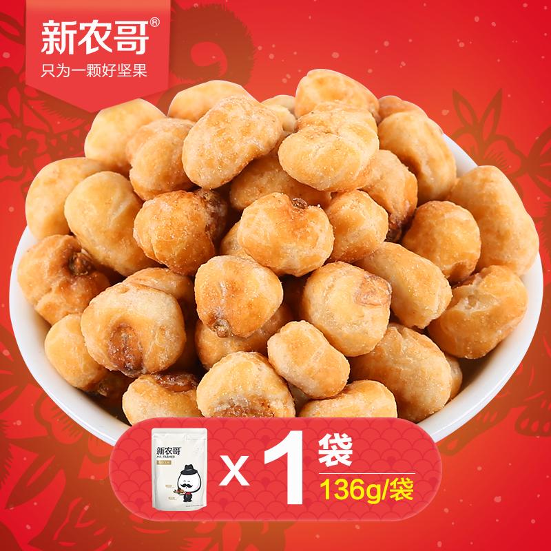 新农哥_咖啡玉米 休闲零食 玉米酥奶香味香脆酥松136g