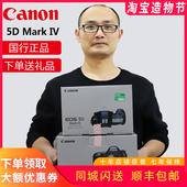 佳能 EOS 5D Mark IV 单机身 5D4套机 5D 3 24-105 24-70单反相机