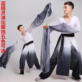 水墨舞蹈服装水袖飘逸中国风墨舞汉唐古典舞蹈演出表演服饰包邮男