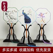 繪畫刺繡復古宮廷diy空白真絲團扇熟絹中國古風書畫創作書法扇面
