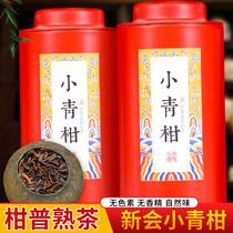 片装5200g普洱茶生茶饼茶冰岛甜蕴品年头春茶预售2021