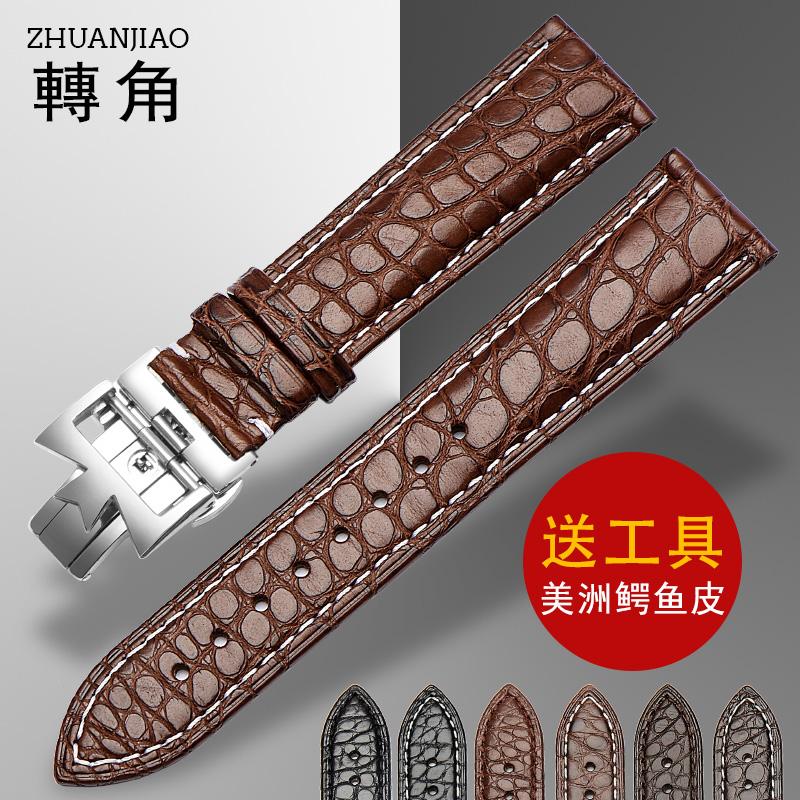 江诗丹顿表带 真皮鳄鱼皮表带 男 传承系列纵横四海 转角正品20mm