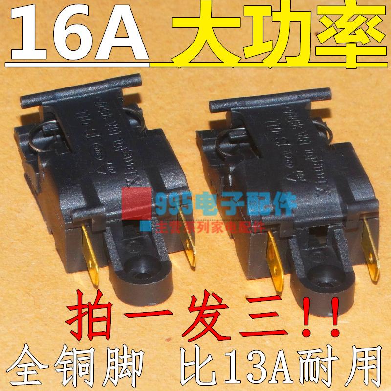 Электрический чайник переключатель Электрический чайник переключатель пар переключатель термостат переключатель автоматическая Выключить питание переключатель примерка