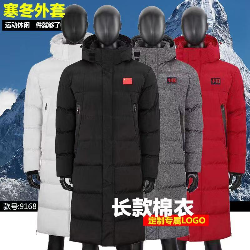 Sports long cotton coat men and women lengthening and thickening off the knee down cotton coat national team winter training outdoor warm coat