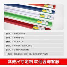 展示柜卡条夹板板条商场塑胶透明价签条条带边框类目超市货架牌价