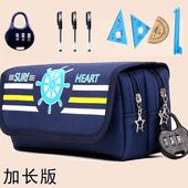 笔袋韩国简约女生可爱女帆布铅笔袋文具袋大容量中小学生男铅笔盒
