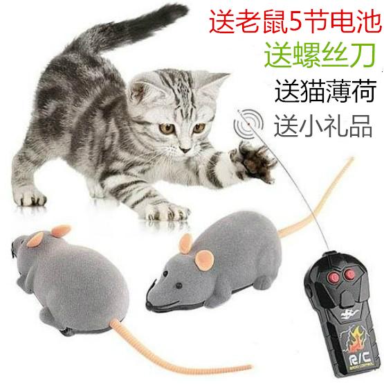 Кот игрушка мышь беспроводной дистанционное управление дразнить кот мышь китти вращение электрический моделирование мышь плюш домашнее животное игрушка