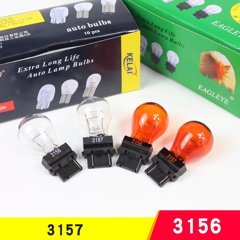 P27W W2.5x16q单双丝插泡灯泡3156尾灯泡 3157路虎美式车转向灯泡