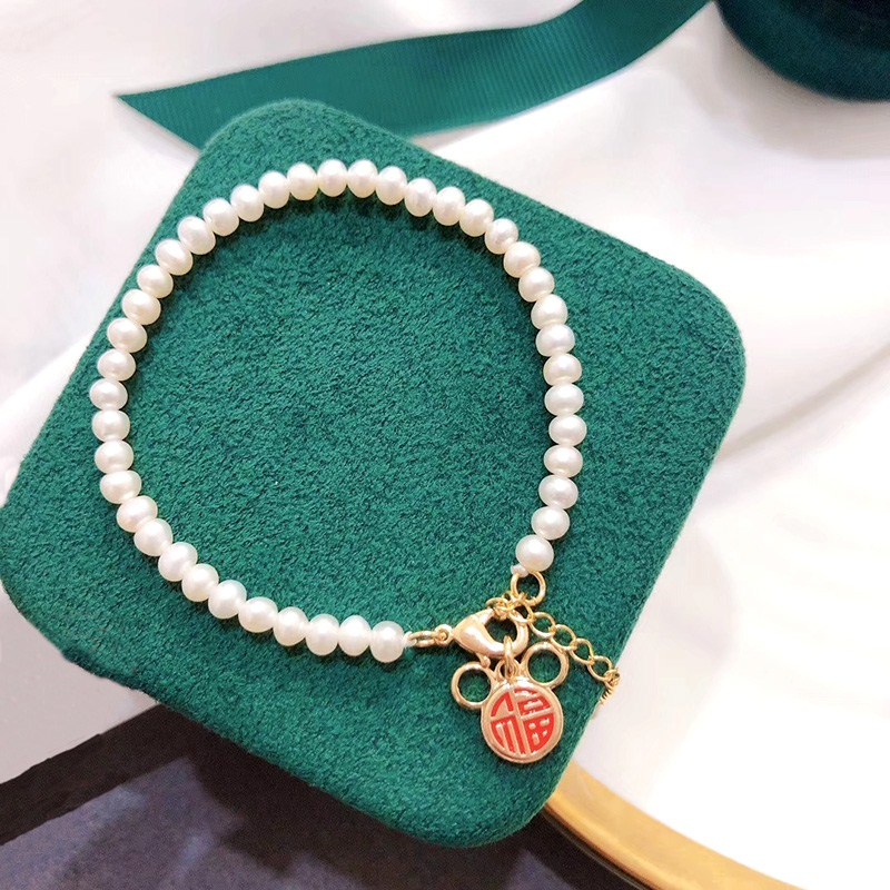 Lucky word natural small pearl bracelet jewelry jewelry accessories Zodiac mouse benmingnian fashion