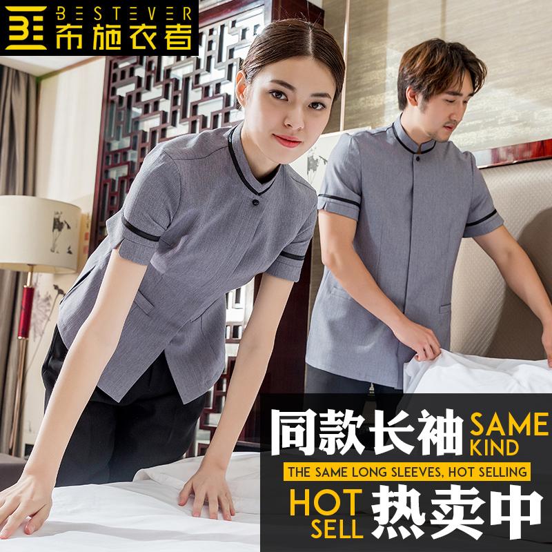 保洁服短袖夏装酒店客房服务员工作服女物业保洁阿姨保洁员工作服