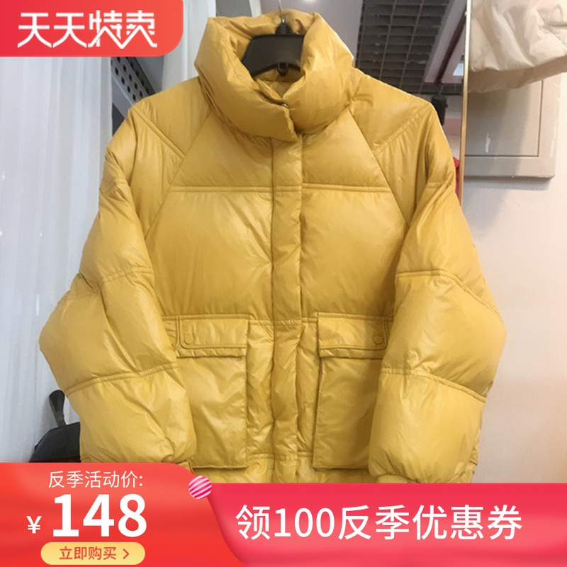 Off season special price standing collar down jacket womens winter wear 2019 new thickened loose large pocket coat bread coat coat