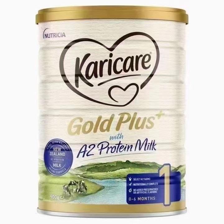 ニュージーランド直送のアップグレード版Karicareは瑞康の金を入れることができます+A 2卵白の1段の6缶の1箱の郵送税