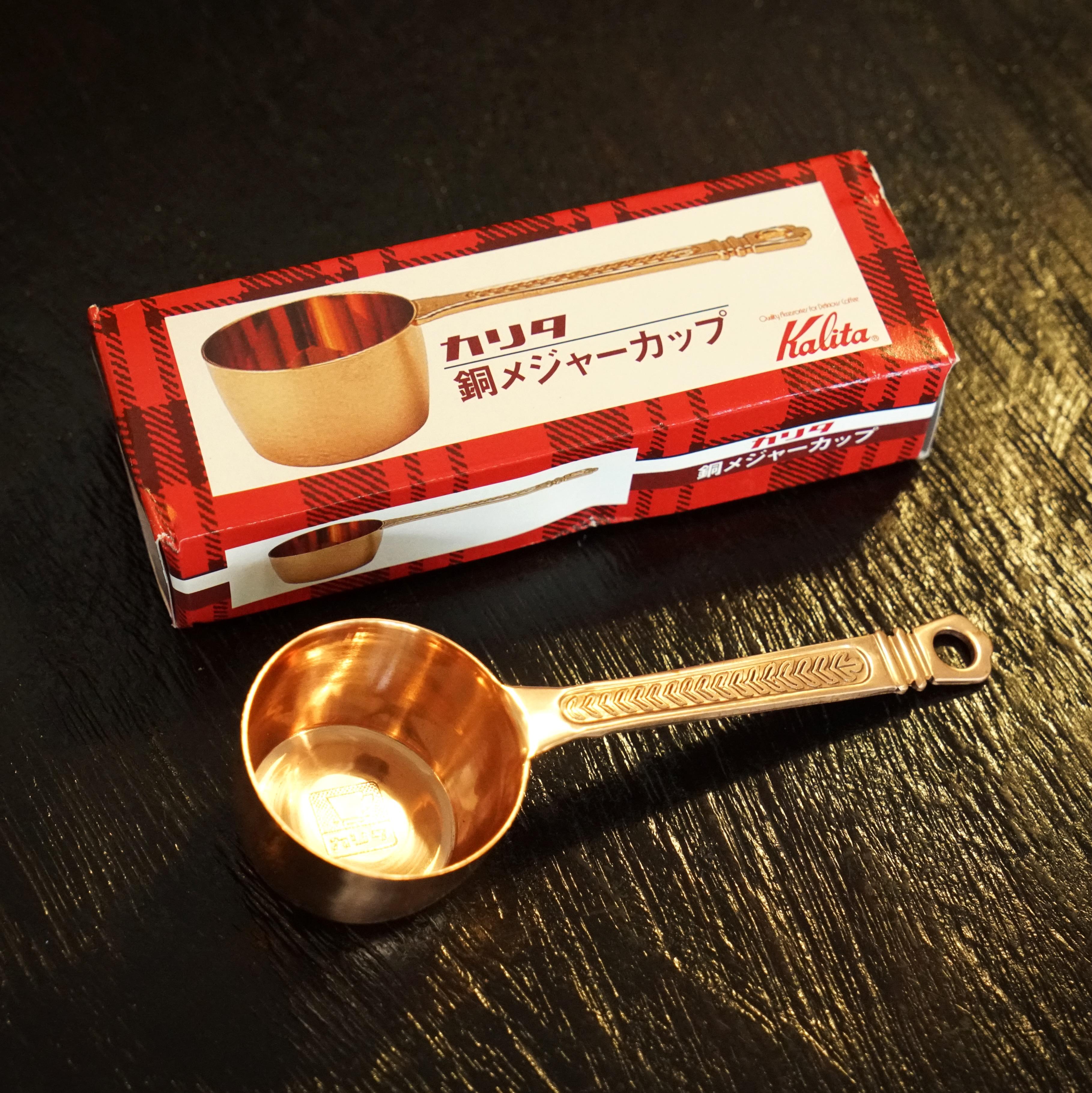 日本进口kalita卡莉塔复古金色咖啡勺 铜日式小号咖啡勺子量豆勺
